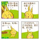 兔子兔子欢乐多