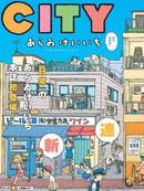 city漫画