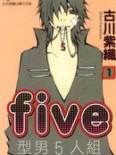 Five 型男5人组漫画