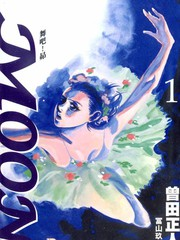 MOON 舞吧!昴